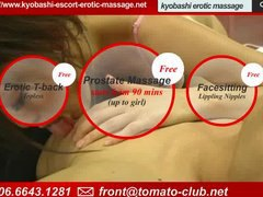 japanese, prostate, escort, erotic, ana, massage